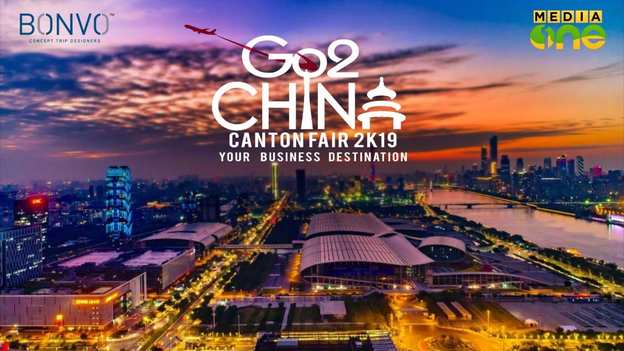 Go 2 China – Canton Fair