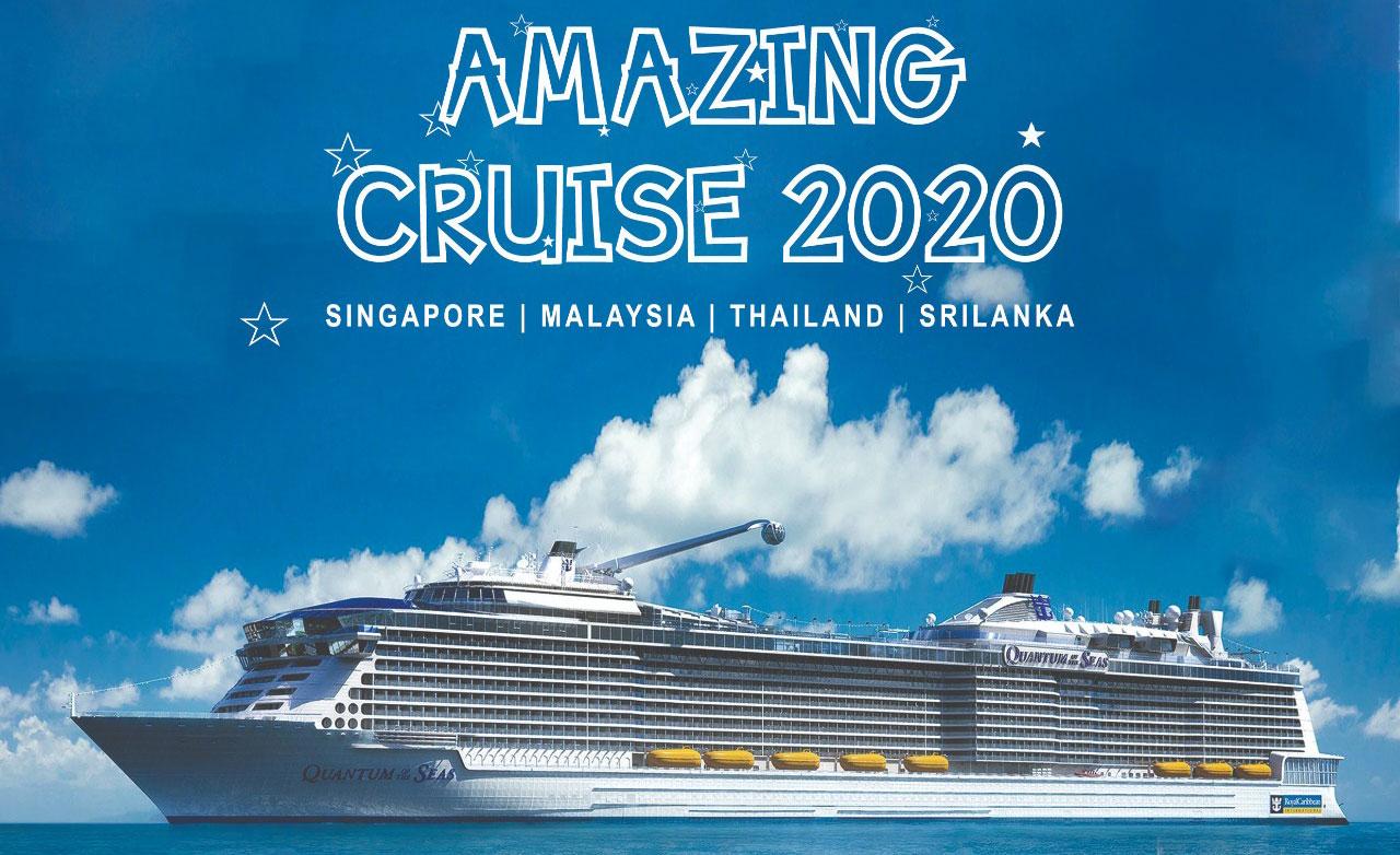 Amazing Cruise 2020